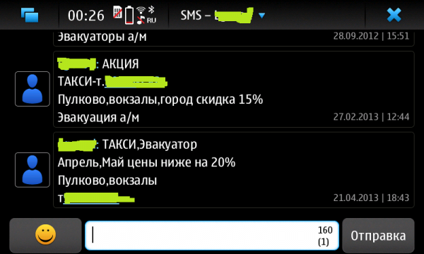 sms-taxi-600x360.png